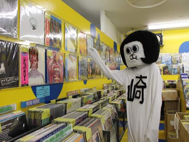 定番ものからカルトものまでオールジャンルを扱う中古CD・レコー ド店、 バナナレコードへぜひご来店ください!