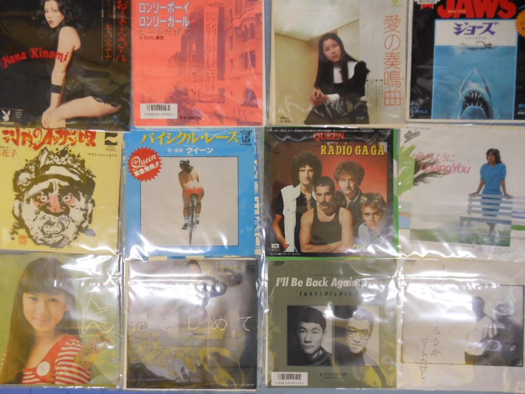 【大須店1F】ロック/歌謡曲/J,POP/サントラなど新入荷EP200枚追加しました。bananarecord  https//t.co/y4pHTLXmEL pic.twitter.com/3UDTc62PHv